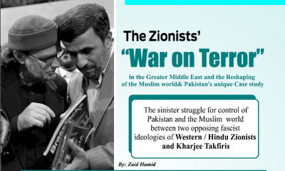 The Zionists 'War on Terror'